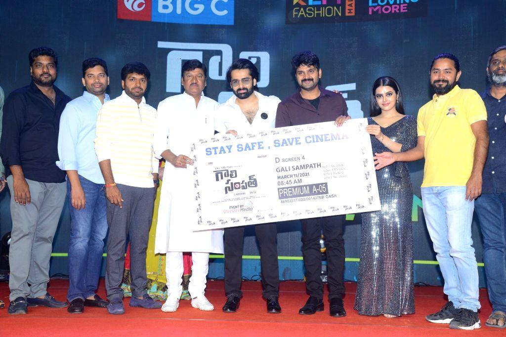 Rajendra Prasad, Sri Vishnu acted Gali Sampath Movie Pre Release Event held at JRC Convention Center, Film Nagar, Hyderabad On Monday, 08th March 2021.