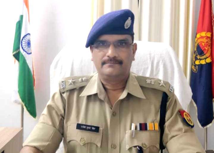 Rajesh Kumar Singh, DCP, Greater Noida. - Rajesh Kumar Singh
