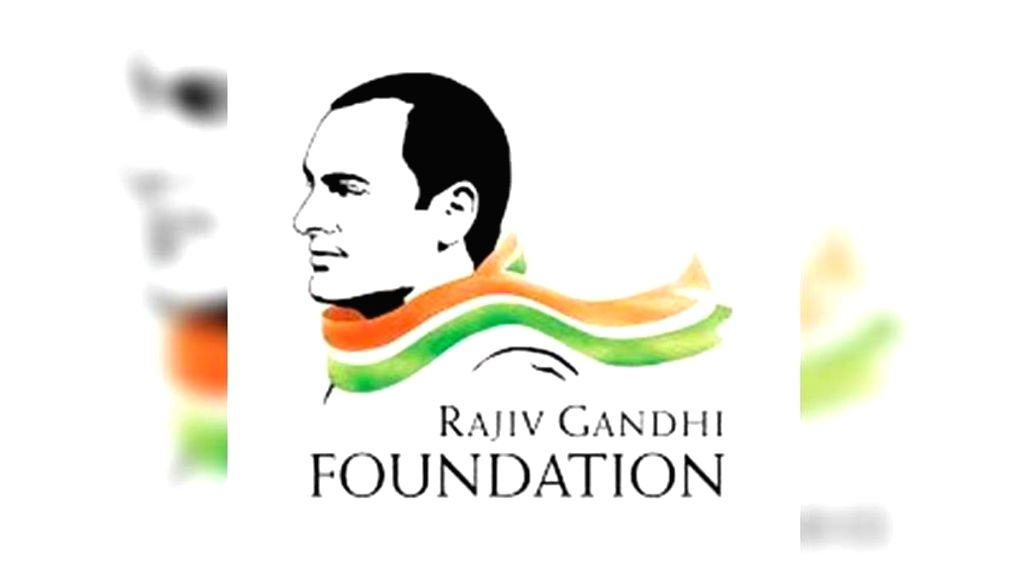 Rajiv Gandhi Foundation. - Rajiv Gandhi Foundation