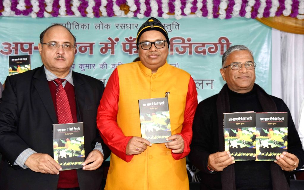 Rajya Sabha Deputy Chairman Harivansh Narayan Singh, East Central Railway (ECR) GM Lalit Chandra Trivedi and other dignitaries at the launch of a compilation of actor Dilip Kumar's poems ... - Dilip Kumar and Harivansh Narayan Singh