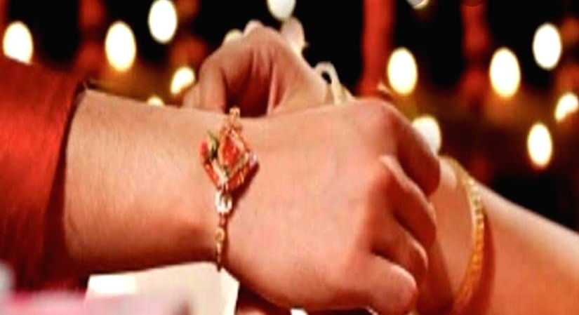 Raksha Bandhan goes digital this year.