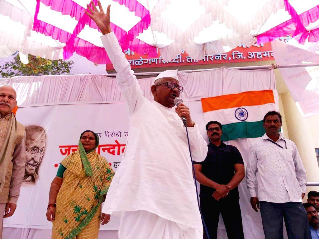 Ralegan-Siddhi (Maharshtra): Veteran activist Anna Hazare addresses during a hunger strike at Ralegan-Siddhi village of Maharshtra's Ahmednagar district, on Jan 30, 2019. Hazare on Wednesday launched a fresh hunger strike  seeking Lokpal and Lokayukt