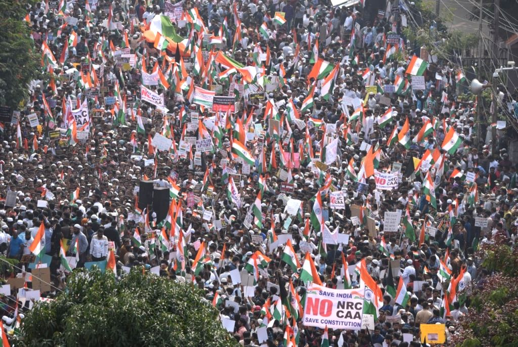 rally against the Citizenship Amendment Act (CAA)