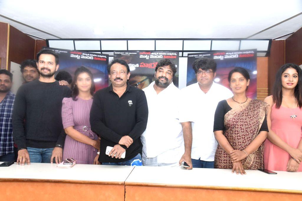 Ram Gopal Varma's Corona Virus Movie Press meet.