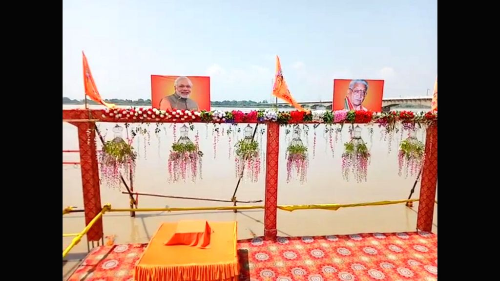 Ram Ki Paidi' decked up for Ram Mandir Bhoomi Pujan.