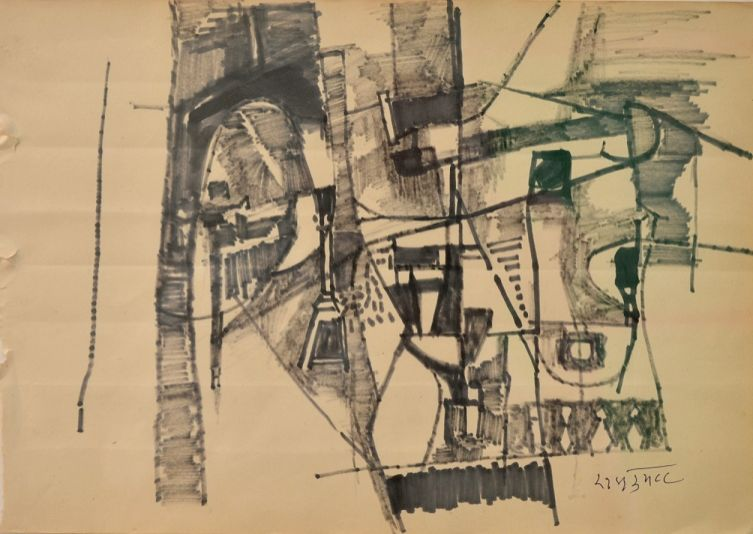 Ram Kumar, Untitled, Ink on paper. - Kumar