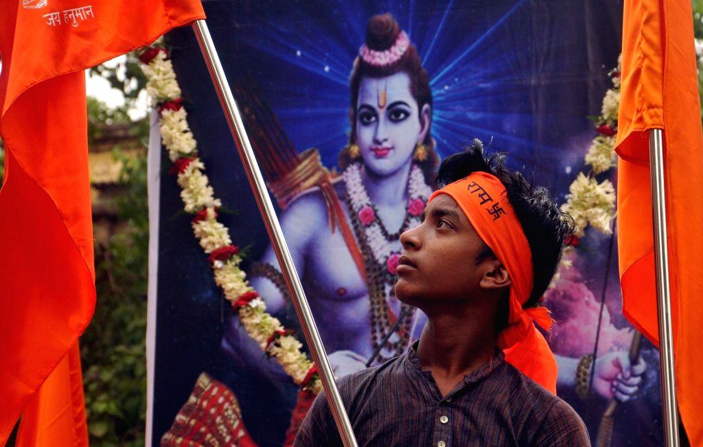 'Ram Navmi' celebrations in Ayodhya scrapped