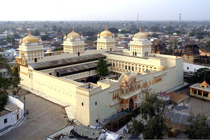 Ram Raja temple.