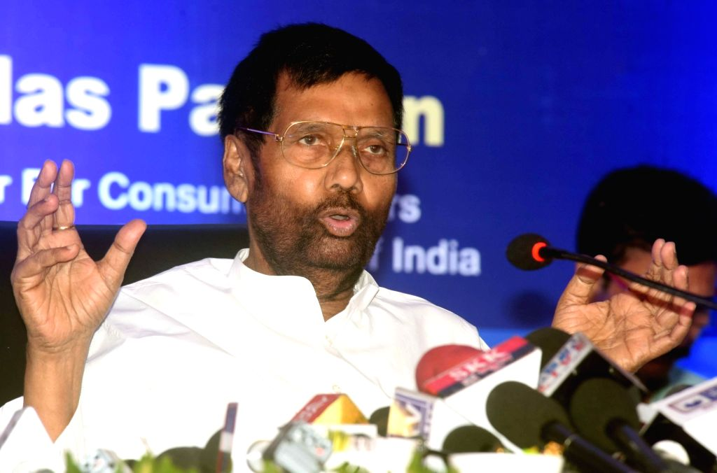 Ram Vilas Paswan. (Photo: IANS)