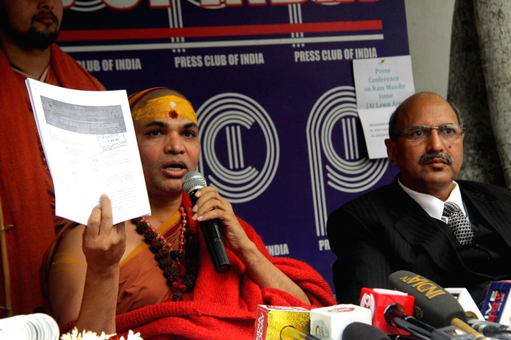 Ramalaya Trust Secretary Swami Avimukteshwaranand Saraswati addresses a press conference regarding the construction of Ram Temple in Ayodhya; in New Delhi on Nov 14, 2019.