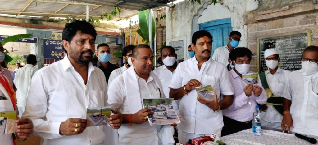 Ramatheertham to be inaugurated in Jan after Rs 3 Cr reconstruction