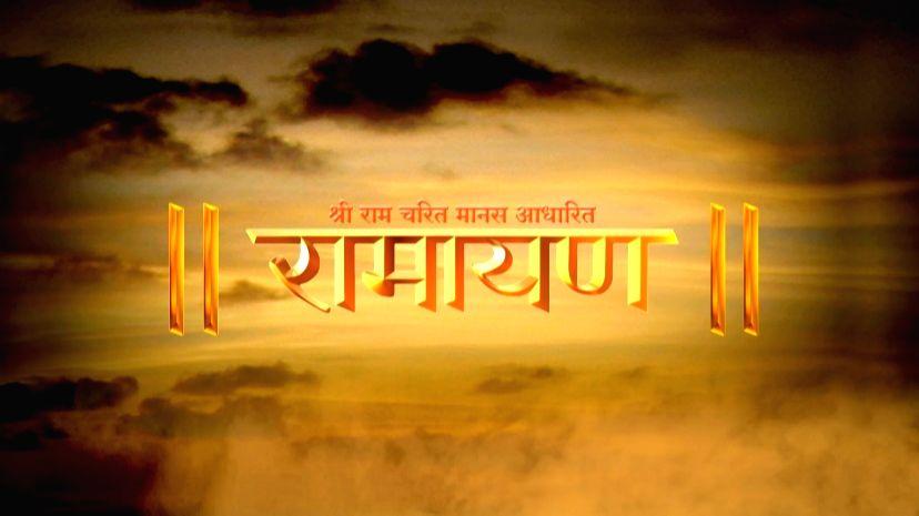 Ramayan.