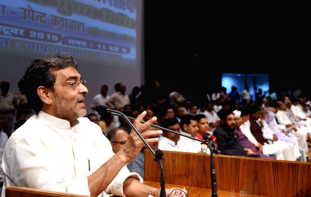 Rashtriya Lok Samata Party (RLSP) chief Upendra Kushwaha addresses during a programme organised on the death anniversary of Ram Manohar Lohia on his death anniversary, in Patna on Oct 12, 2019.