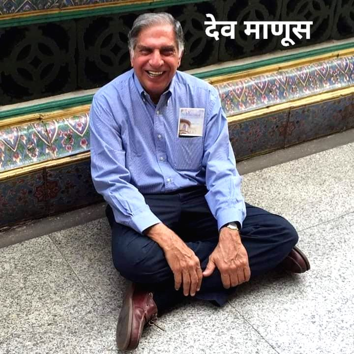 Ratan Tata in a jovial mood. - Ratan Tata