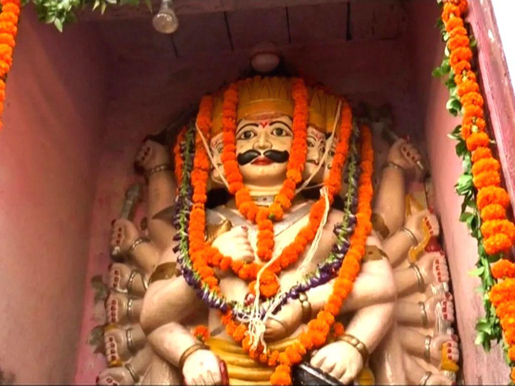 Ravan temple