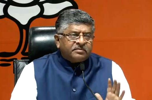 Ravi Shankar Prasad. (File Photo: IANS)