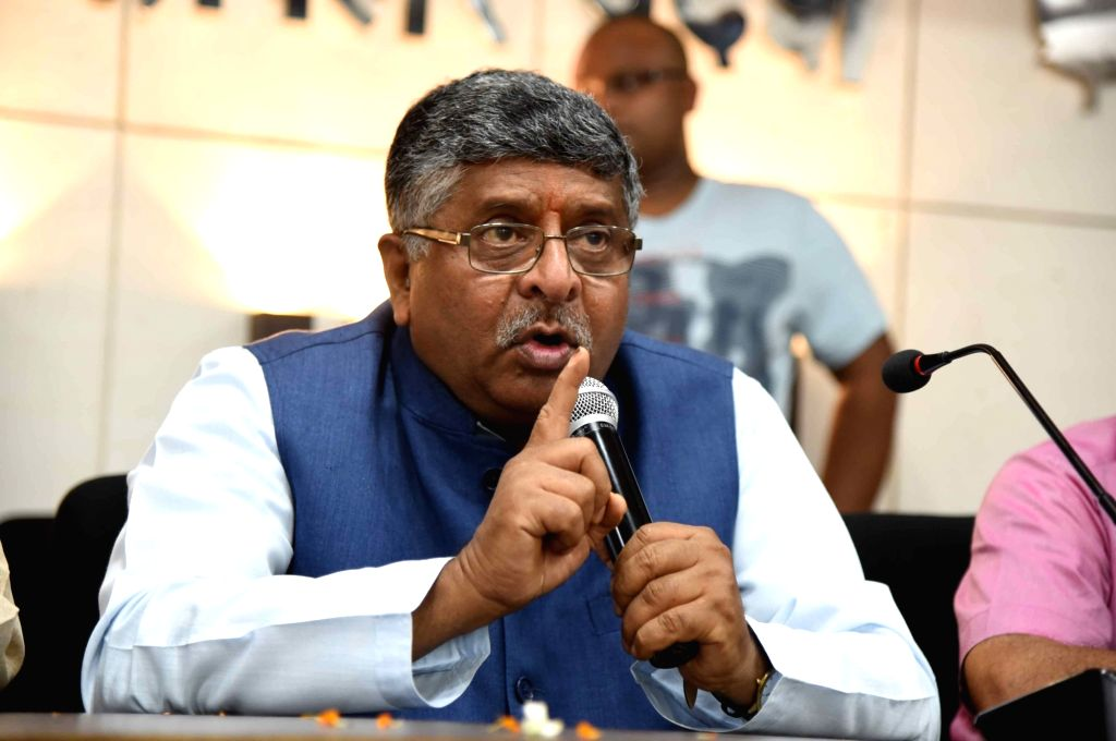Ravi Shankar Prasad. (Photo: IANS)