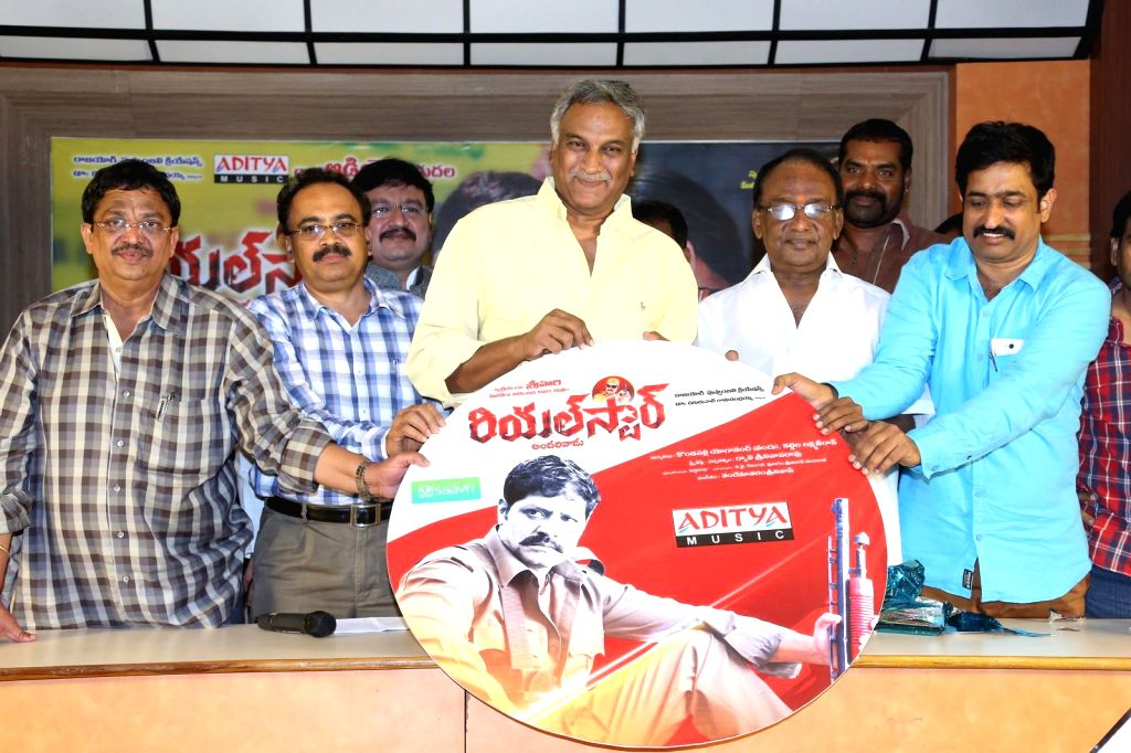 Real Star audio release function held at Producers Council Hall of Jublee Hills, Hyderabad. (Photo: IANS).