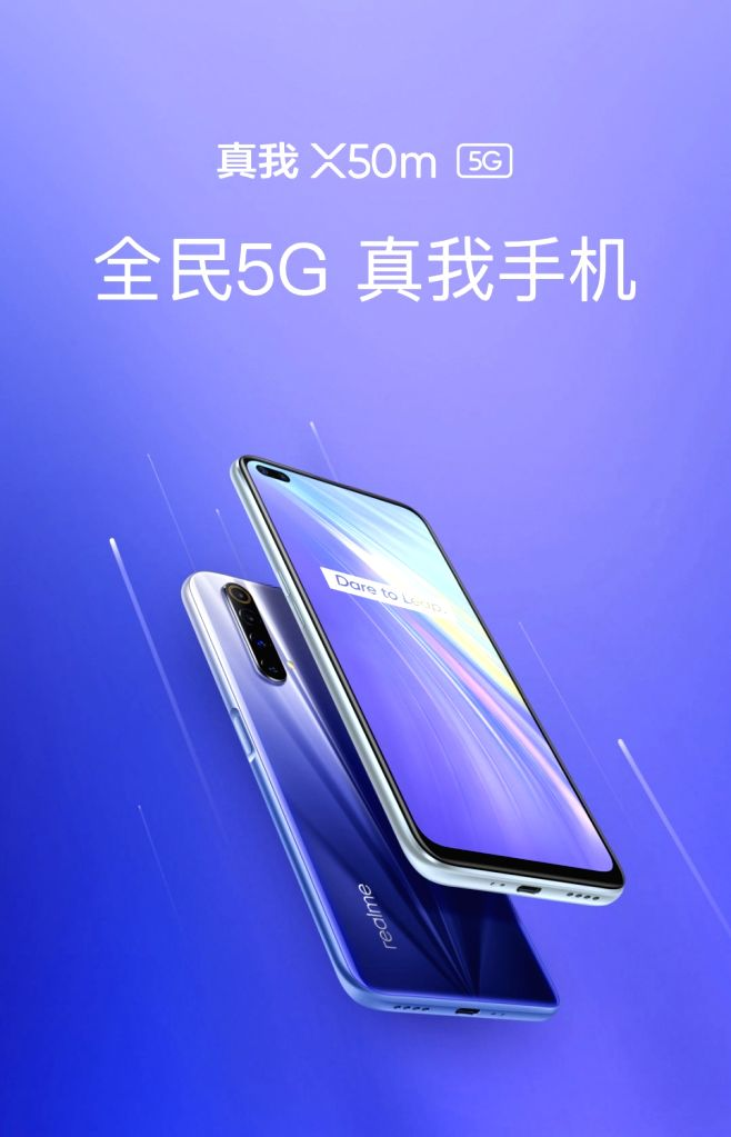 Realme X50m 5G with 120Hz display launched in China.