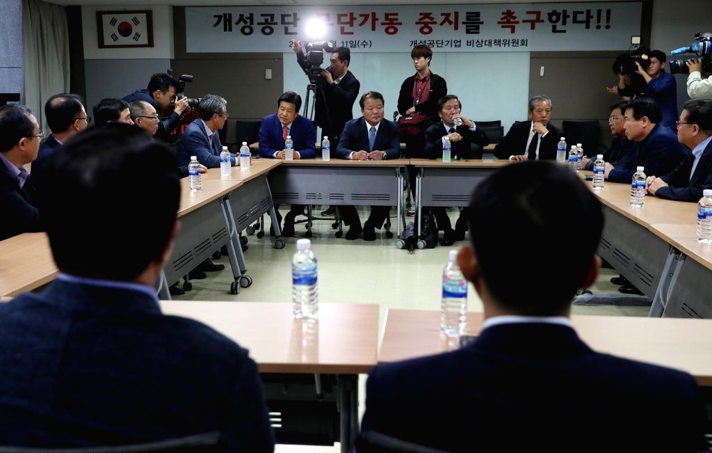 Representatives from South Korean firms investing in an inter-Korean industrial park in North Korea hold a meeting in Seoul on Oct. 11, 2017, to discuss the North's unilateral reopening of it. ...