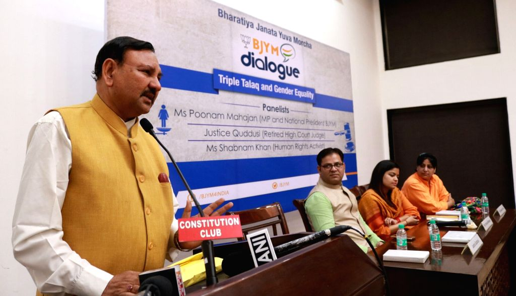 """Retired High Court judge M. Quddusi addresses during the """" BJYM Dialogue """" on Tripple talaq and gender equality, in New Delhi on Aug 21, 2017."""