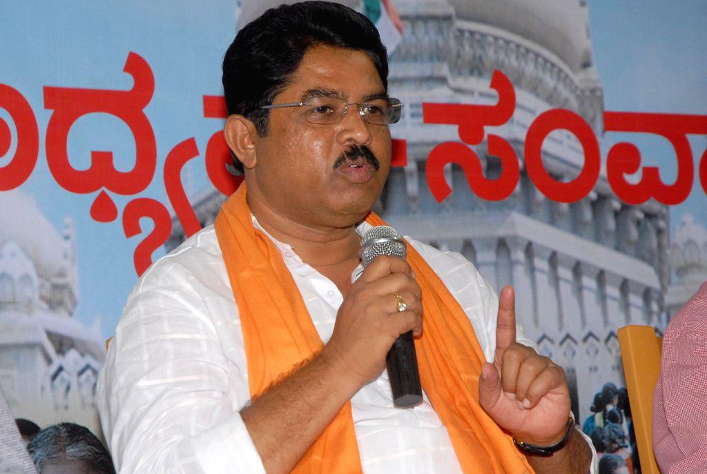 Revenue Minister R. Ashoka (Photo: IANS) - R. Ashoka