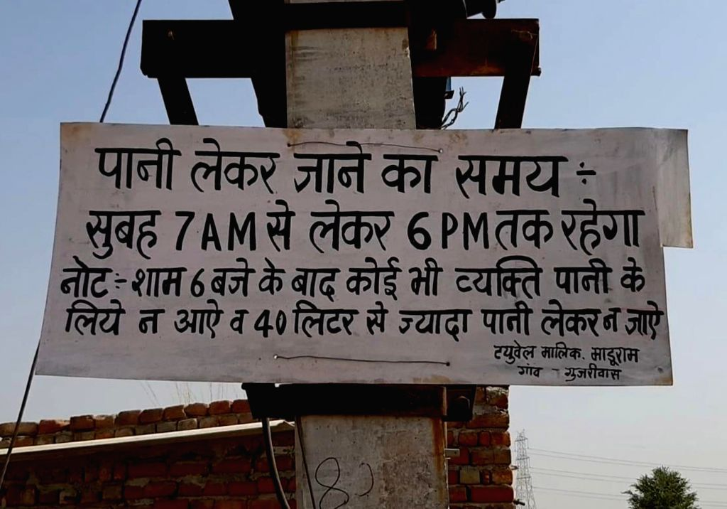 Rewari: A board indicating the time to collect 'miracle' water that is believe to be a panacea for several diseases, including diabetes, put up at Gujriwas village in Haryana's Rewari district, on June 7, 2019. Hundreds of people are visiting the vil