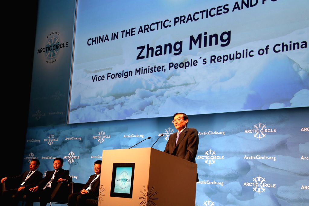 Chinese Vice Foreign Minister Zhang Ming delivers a speech at Arctic Circle Assembly in ReykJavik, capital of Iceland, Oct. 16, 2015.The three-day Arctic Circle ... - Zhang Ming