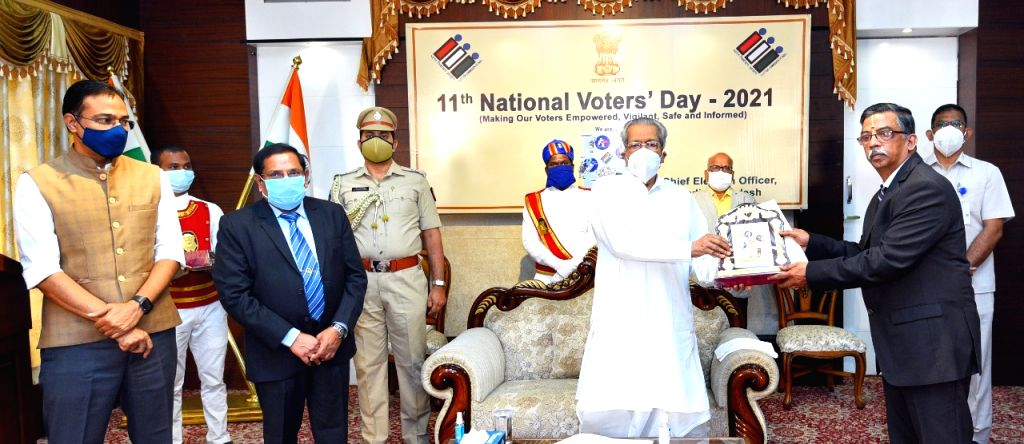 Right to vote is powerful instrument in people's hands: AP Guv.