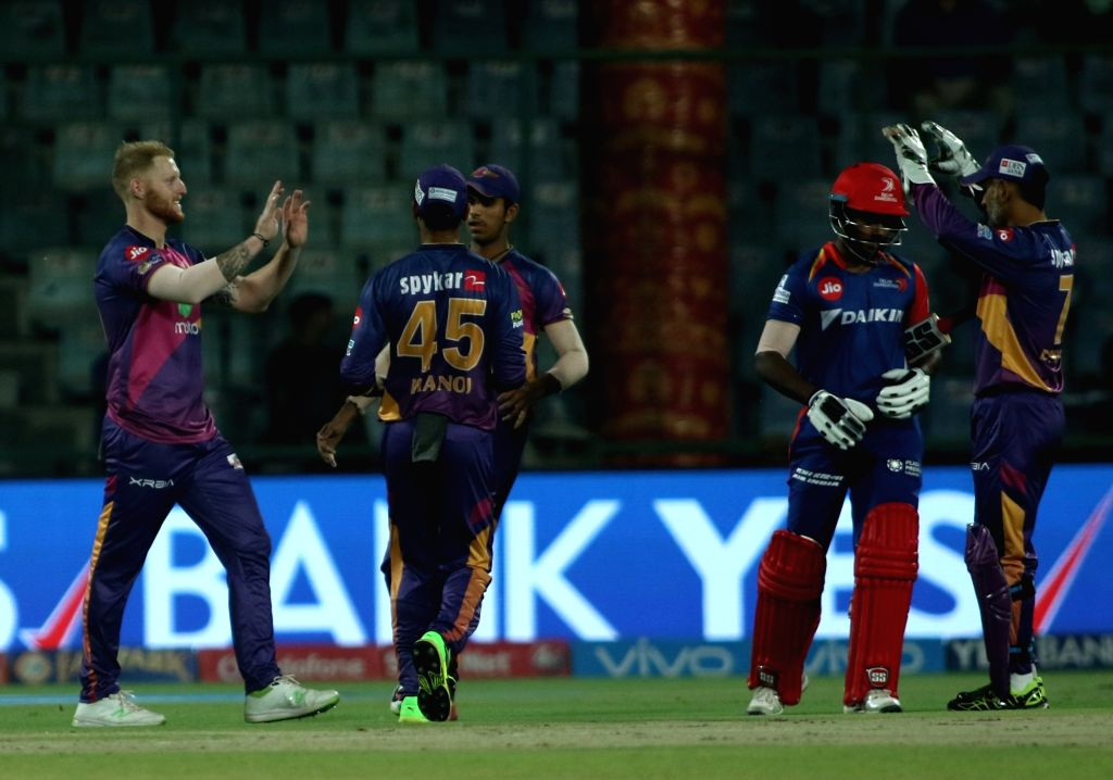 Rising Pune Supergiants celebrate fall of Sanju Samson's wicket during an IPL 2017 match between Delhi Daredevils and Rising Pune Supergiants at Feroz Shah Kotla Ground in New Delhi, on ...