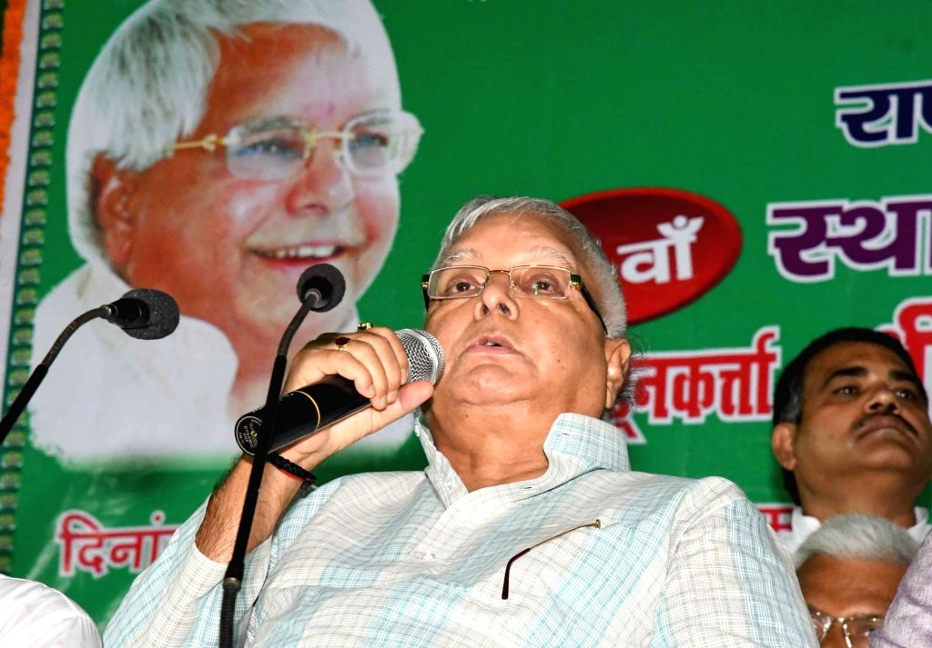 RJD chief Lalu Prasad Yadav addressees during party's foudation day programme in Patna on July 5, 2017. - Lalu Prasad Yadav