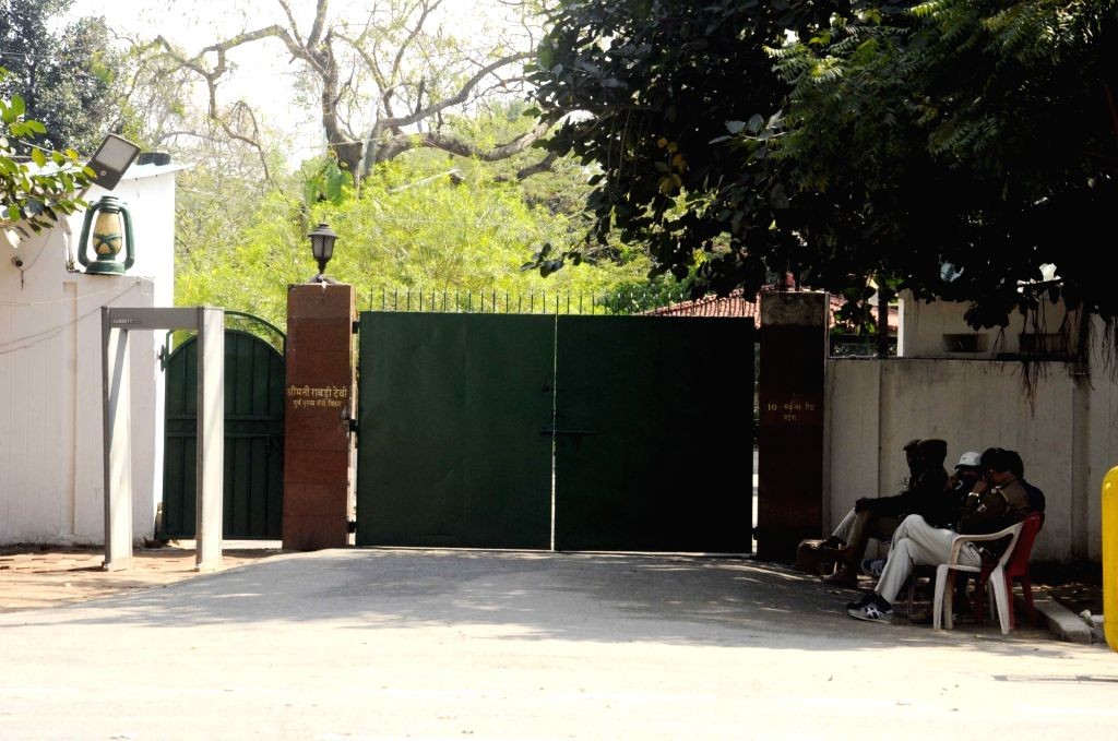 RJD chief Lalu Prasad Yadav's residence in Patna wears a deserted look after Uttar Pradesh assembly elections results being announced, on March 11, 2017. - Lalu Prasad Yadav