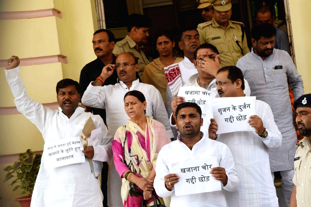 RJD leader Rabri Devi along with other RJD legislators stage a demonstration against Nitish Kumar at the Bihar Legislative assembly in Patna on Aug 21, 2017. - Nitish Kumar