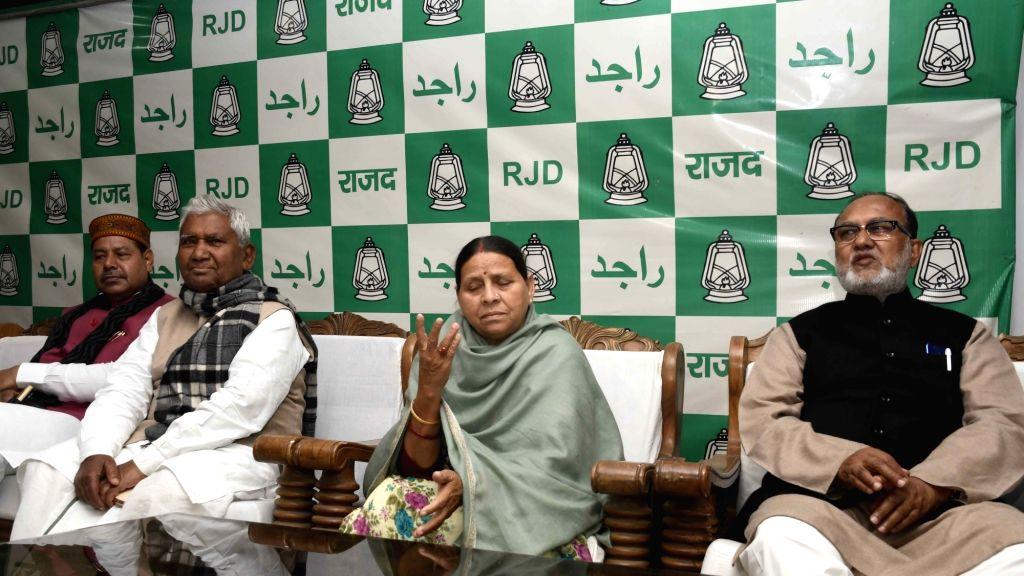 RJD leader Rabri Devi during RJD Legislative Party meeting in Patna on Feb 12, 2019.