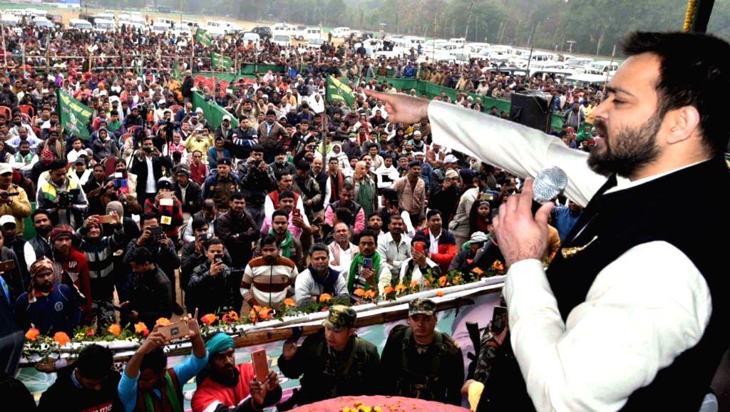 RJD leader Tejashwi Yadav addresses a public rally in Bhagalpur district of Bihar on Feb 9, 2019. - Tejashwi Yadav