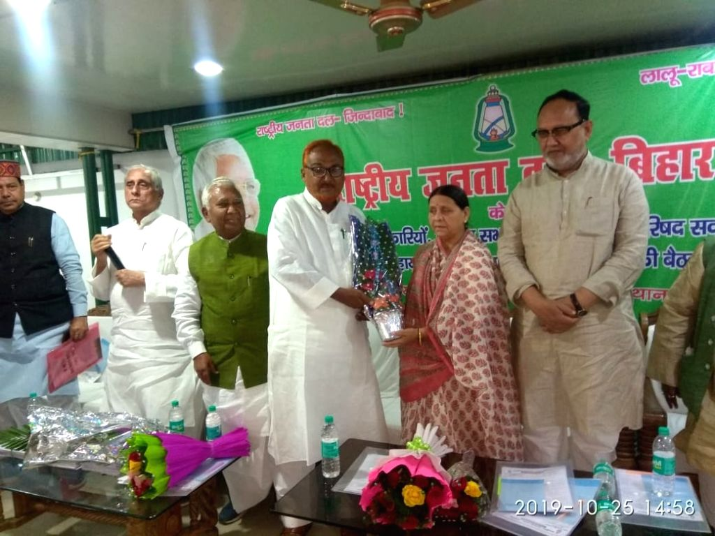 RJD leaders Rabri Devi and Ram Chandra Purve during a party meeting in Patna on Oct 25, 2019.