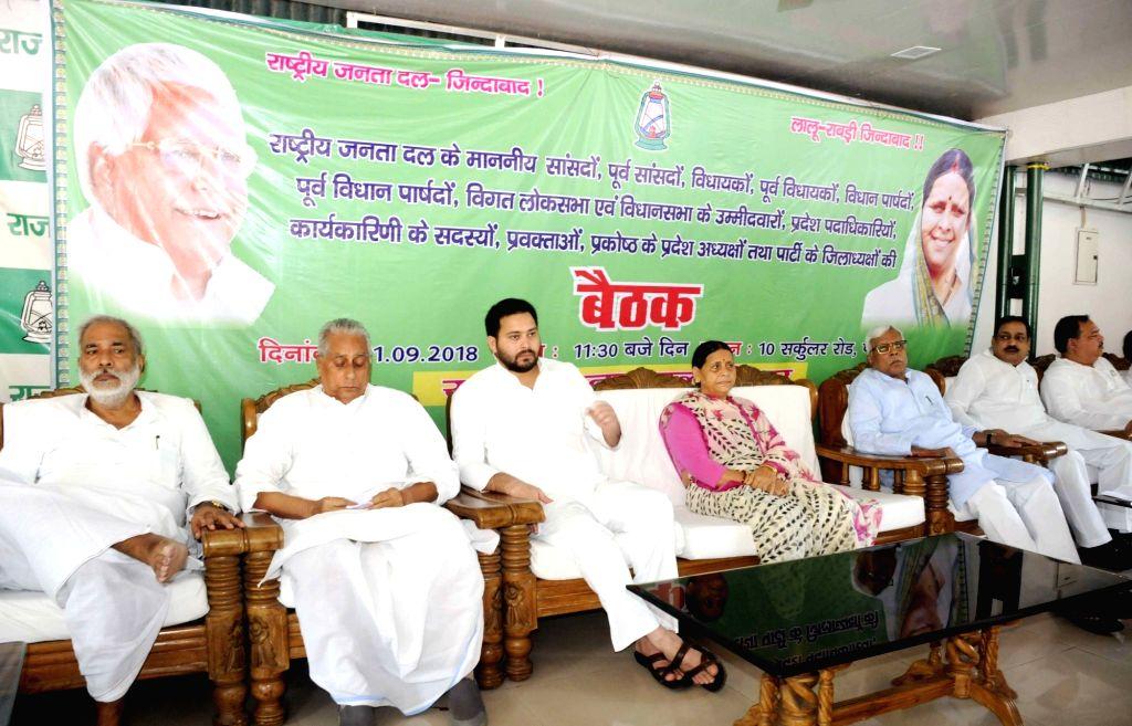 RJD leaders Rabri Devi, Tejashwi Yadav, Raghuvansh Prasad Singh and other leaders of the party during a party meeting, in Patna on Sept 11, 2018. - Tejashwi Yadav and Raghuvansh Prasad Singh