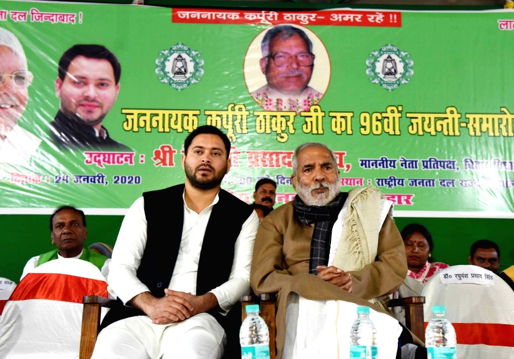 RJD leaders Tejashwi Yadav and Jagdanand Singh during the birth anniversary celebrations of Former Bihar Chief Minister Late Karpoori Thakur, at the party's headquarters in Patna on Jan 24, ... - Late Karpoori Thakur, Tejashwi Yadav and Jagdanand Singh