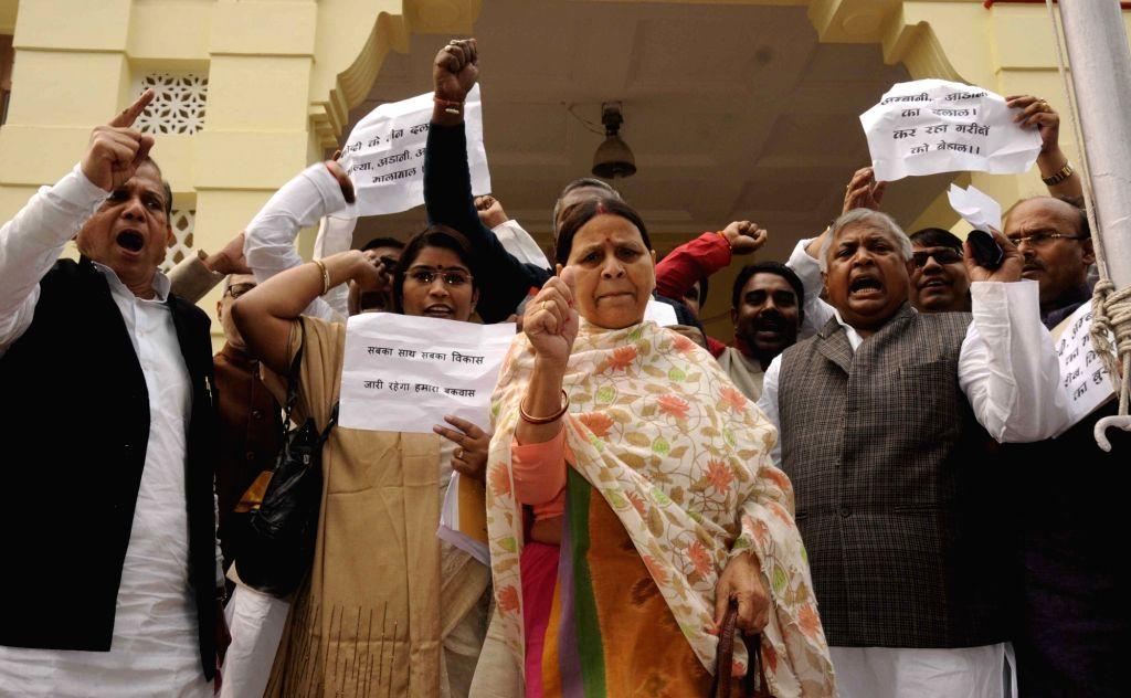 RJD legislator Rabri Devi stage a demonstration against demonetisation at Bihar Assembly in Patna on Nov 29, 2016.