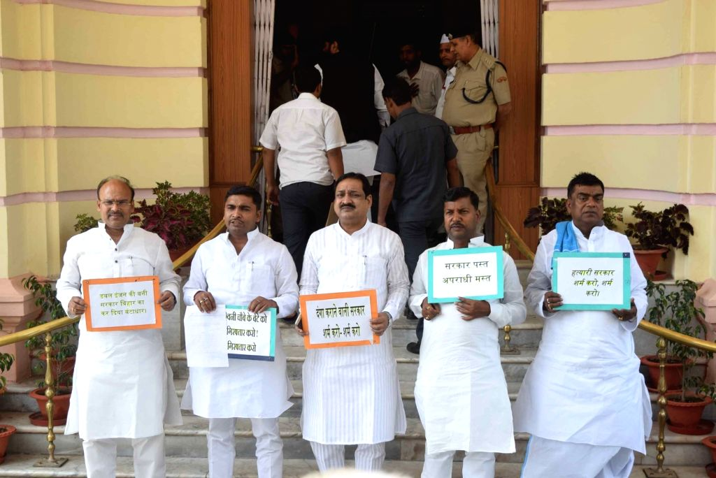 RJD legislators led by party leader Rabri Devi stage a demonstration, at Bihar Assembly in Patna on March 28, 2018.