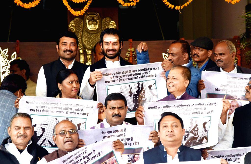 RJD legislators led by Tej Pratap Yadav stage a demonstration to press for their demands at Bihar Assembly in Patna on Feb 12, 2019. - Tej Pratap Yadav
