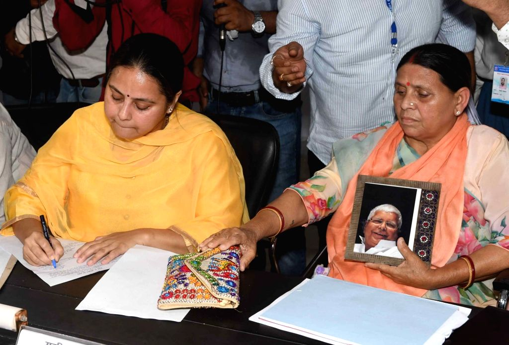 RJD's Lok Sabha candidate from Pataliputra, Misa Bharti accompanied by her mother and party leader Rabri Devi, files her nomination for the forthcoming Lok Sabha elections in Patna, on April ...