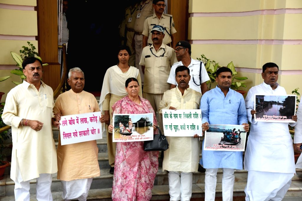 RJD's Rabri Devi leads a protest against Bihar Government at state assembly in Patna on July 16, 2019.
