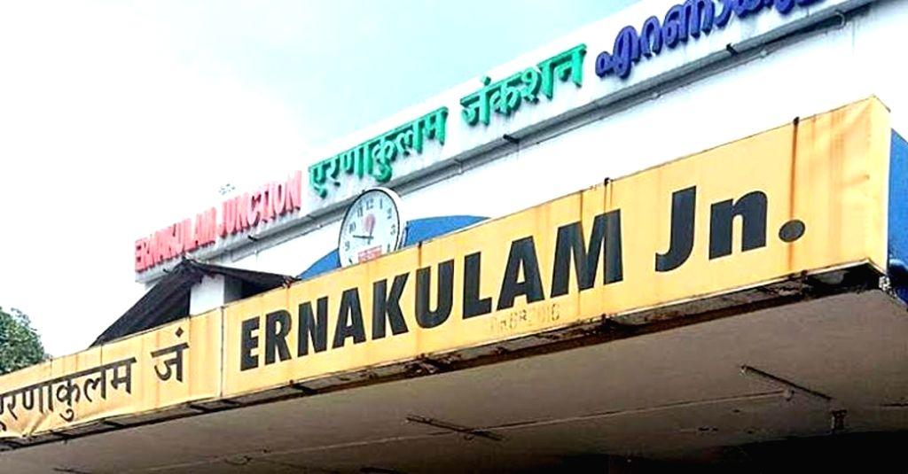 RLDA invites bids for redeveloping Ernakulam railway station. (photo : indiarailinfo)
