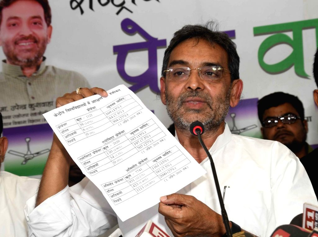 RLSP chief Upendra Kushwaha addresses a press conference in Patna on March 8, 2019.