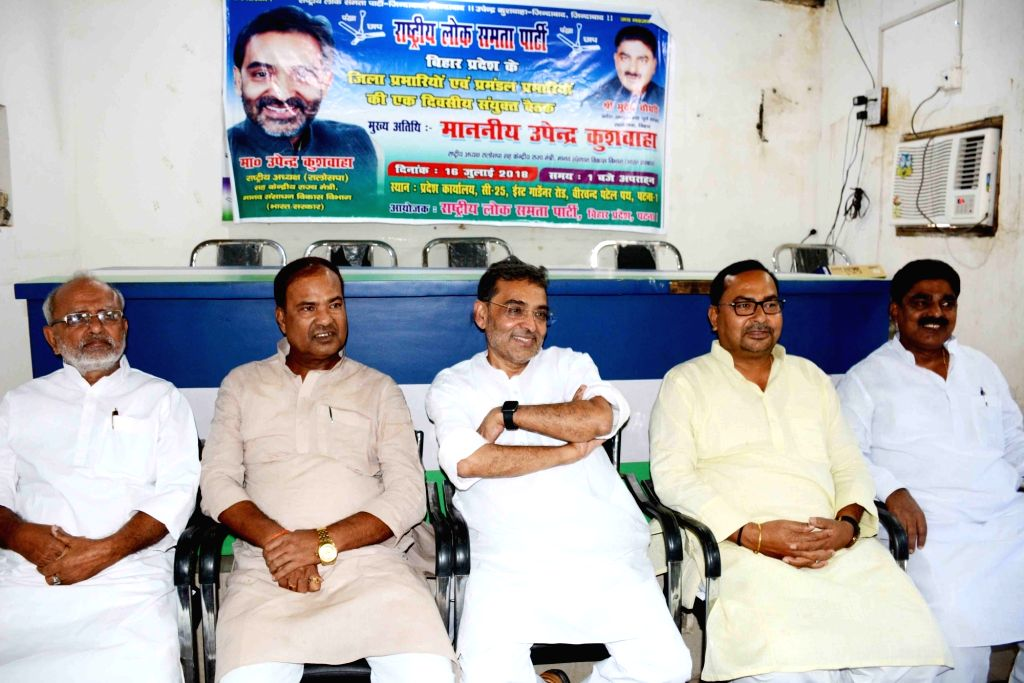 RLSP leader Upendra Kushwaha during a party meeting in Patna on July 16, 2018.