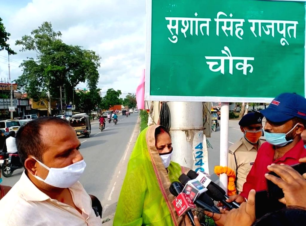 Road named after Sushant Singh Rajput in Bihar's Purnia. - Sushant Singh Rajput
