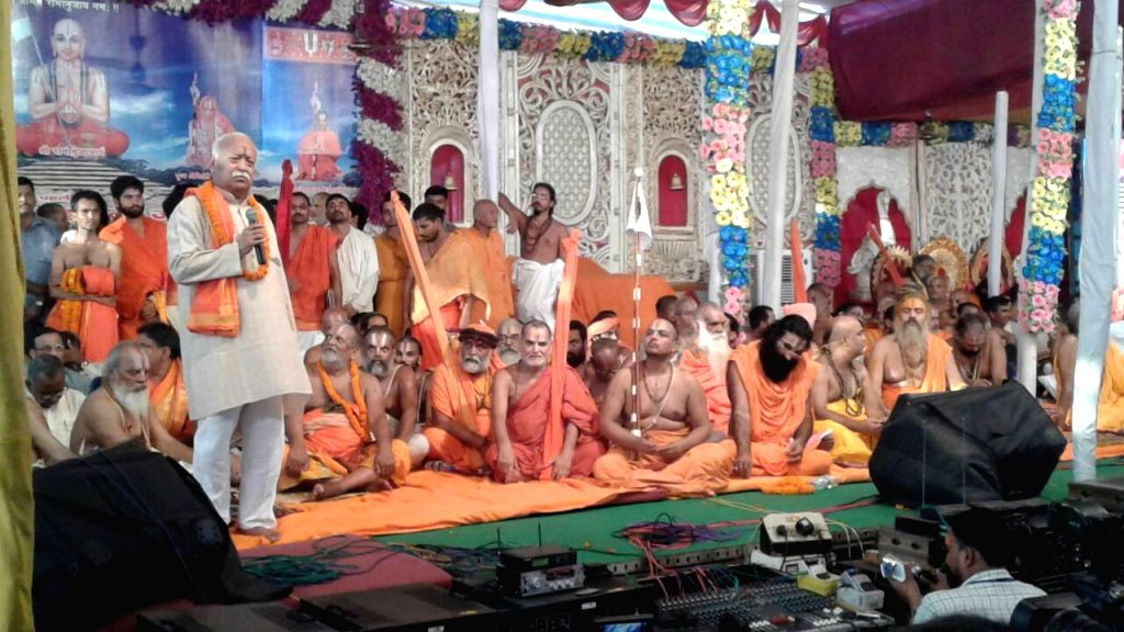 RSS chief Mohan Bhagwat attends birth anniversary celebrations of Ramanuj Swami Maharaj in Arrah of Bihar's Bhojpur district on Oct 4, 2017.