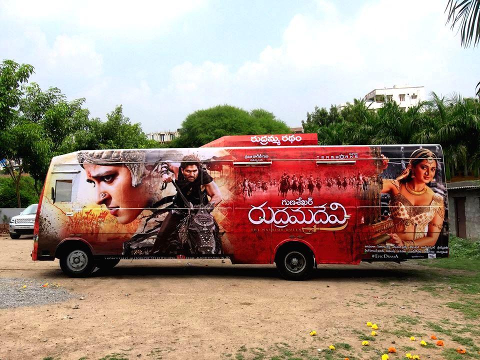 Rudhramadevi Movie `Rudhramma Radham`.
