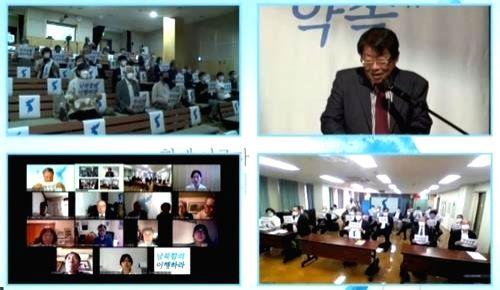 S.Korean civic group calls for lifting anti-Pyongyang sanctions.